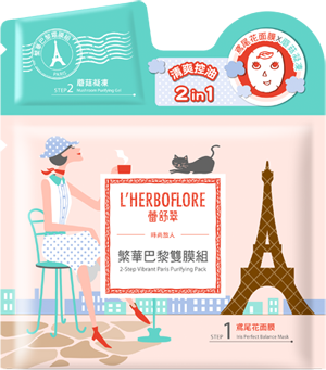 L'Herboflore 2-Step Vibrant Paris Purifying Pack