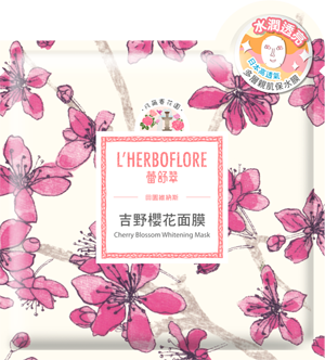 L'Herboflore Cherry Blossom Whitening Mask