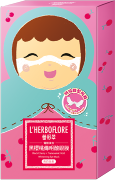 L'Herboflore Black Cherry + Tranexamic Acid Whitening Eye Mask