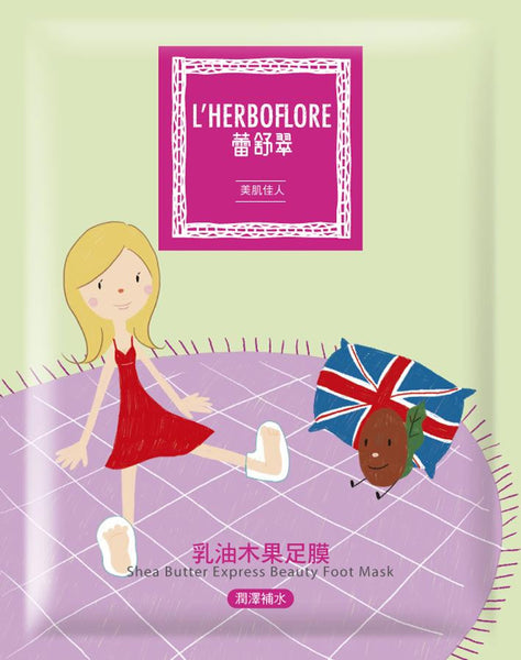 L'Herboflore Shea Butter Express Beauty Foot Mask