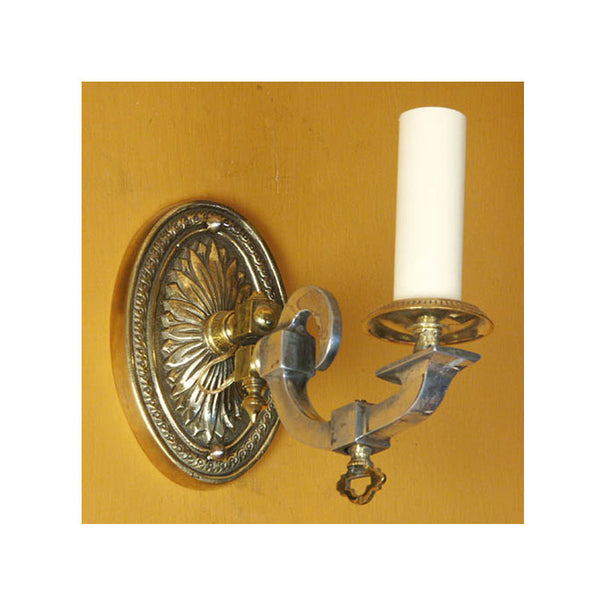 Single Gas Swing Arm Wall Light