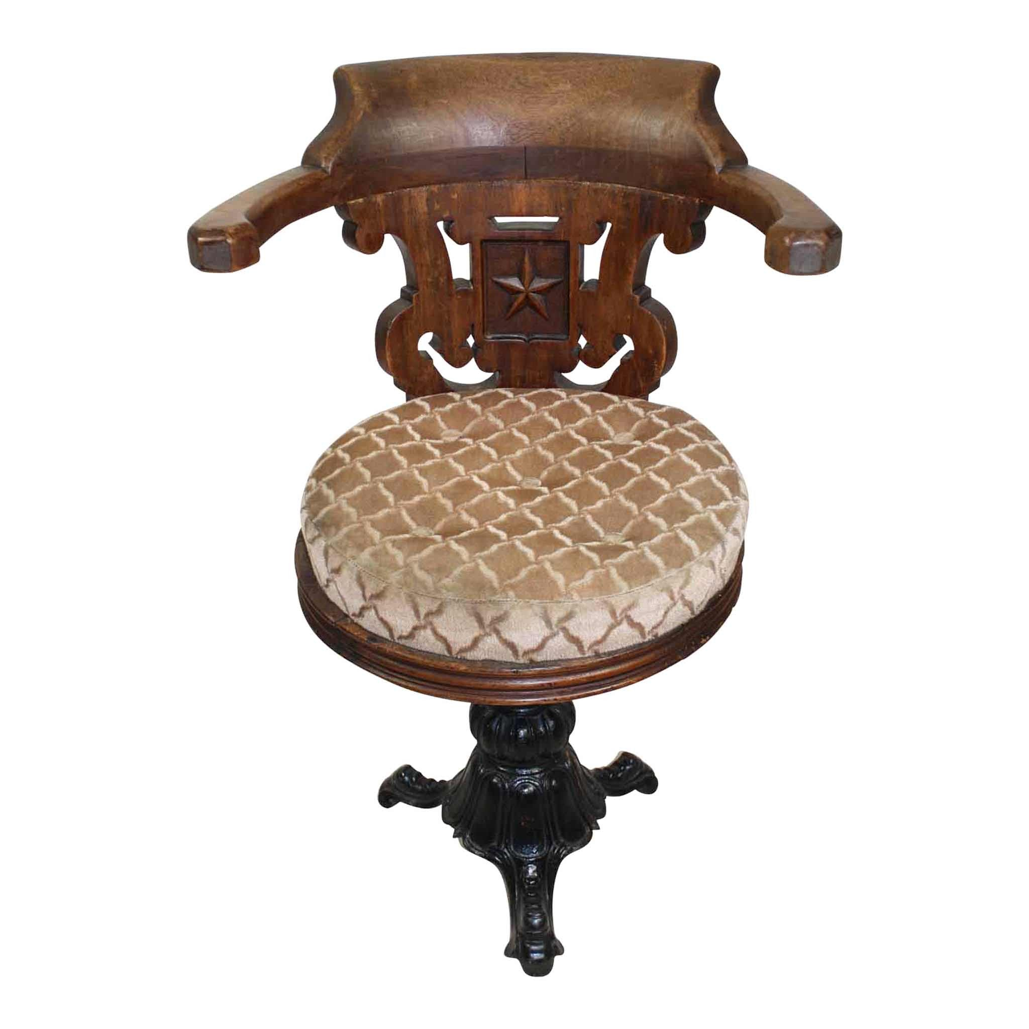 Wood and Cast Iron Captain's Chair