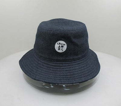 RT0710 RAD TRIBE REVERSIBLE BUCKET HAT IN NAVY