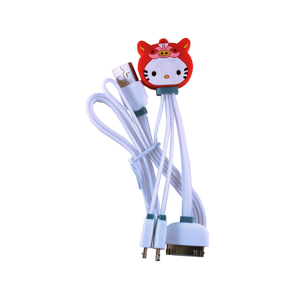 Kitty White USB Cable ($0.00)