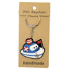 Blue Ship PVC Key Chain