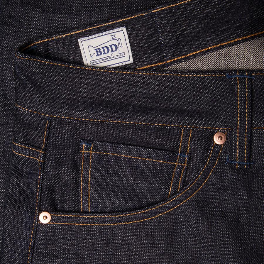 B-01 Slim - 13oz Brown Cotton Selvedge