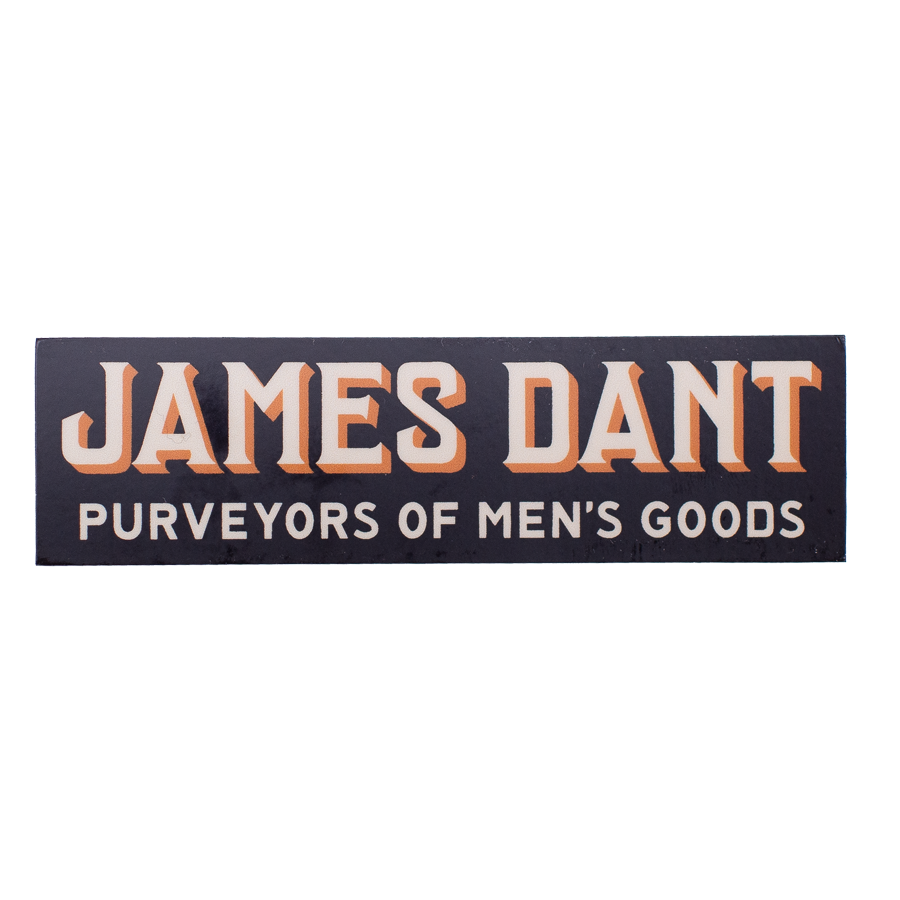 James Dant Modern Square Logo Sticker - Black