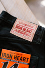 Gently Used Iron Heart - IH-555-142OD - Size 31