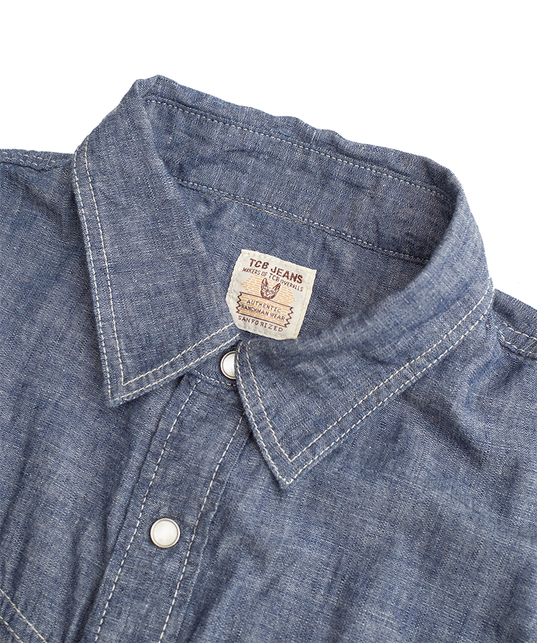 Ranchman Shirt - Chambray - Blue