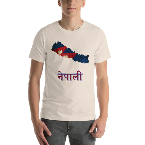 The Nepal Flag T-Shirt