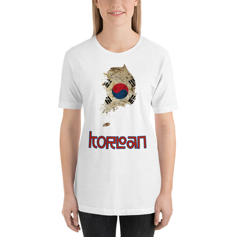 "The Korea ""Korean"" Flag T-Shirt"