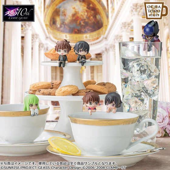 Ochatomo Series Code Geass Lelouch Of The Rebellion On The Glass Set Pre-order