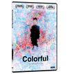 Colorful: The Motion Picture DVD