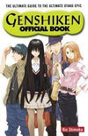 Genshiken Official Book Ultimate Guide (Manga)