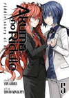 Akuma No Riddle: Riddle Story of Devil, Volume 5