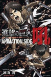 Attack on Titan: The Anime Guide - Alpine Anime