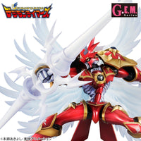 Digimon Tamers Dukemon: Crimson Mode G.E.M. Series Pre-order