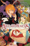 Alice in the Country of Hearts 1: My Fanatic Rabbit - Alpine Anime