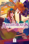 Alice in the Country of Hearts 2: My Fanatic Rabbit - Alpine Anime