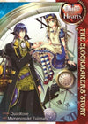Alice in the Country of Hearts: The Clockmaker's Story - Alpine Anime
