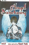 Angel Sanctuary 8 - Alpine Anime