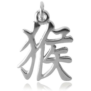 Chinese Animal Zodiac Charm Choice of 12