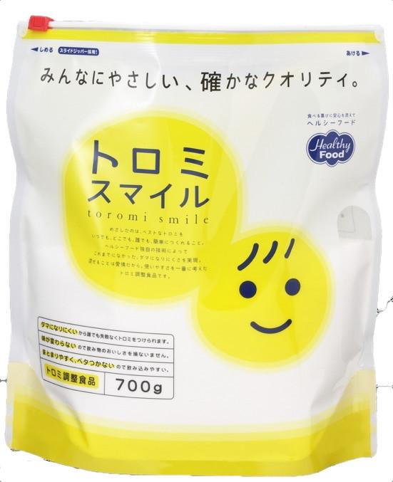 Thickener in Singapore - Toromi Smile economy bag