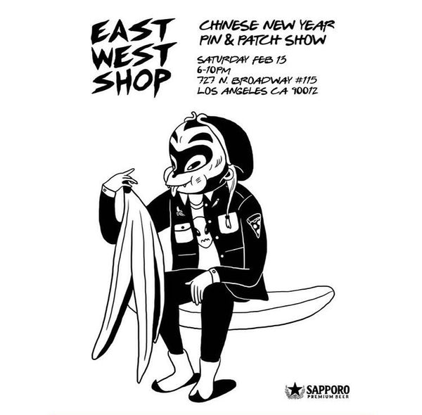 East/West Shop Chinese New Year Pin and Patch Show