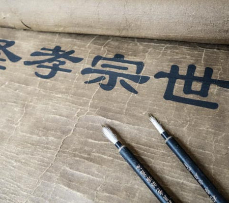Invite the Beauty of Chinese Calligraphy Materials in Your Home