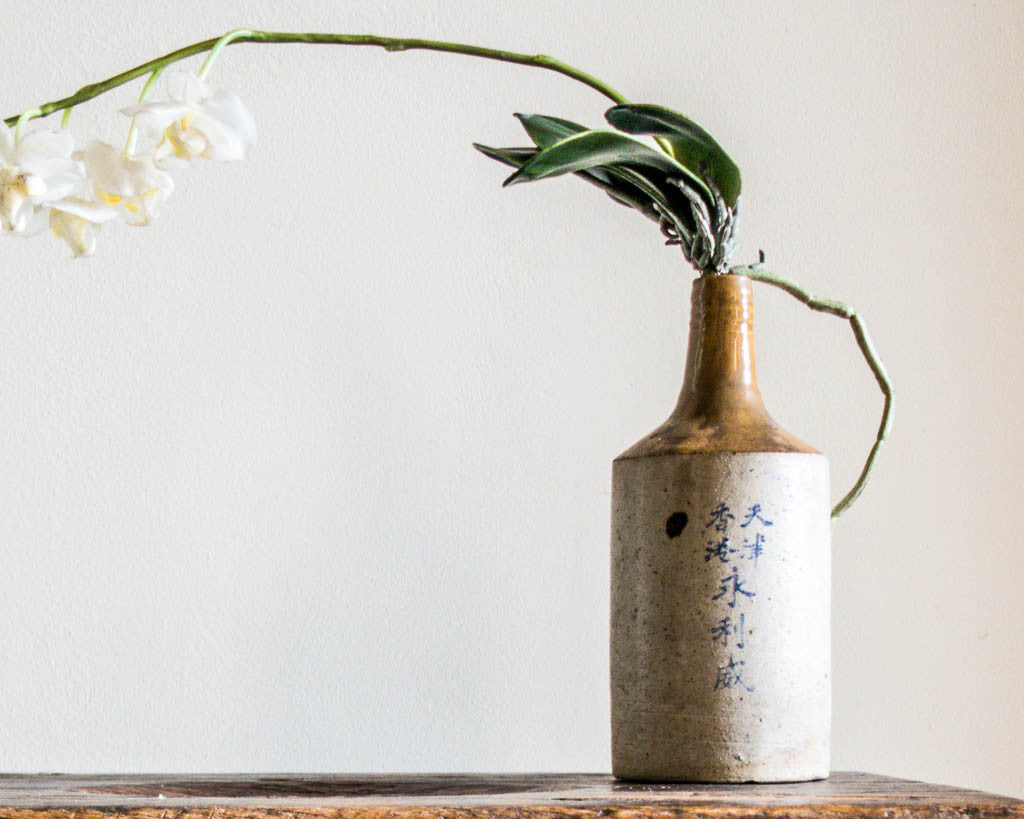 Old ceramic rice wine bottles - Rustic vases