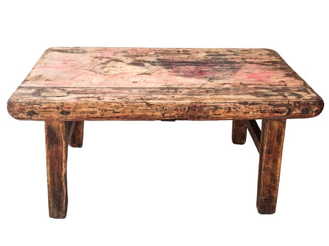 Small weathered red brown side table - SERES Collection  - 1