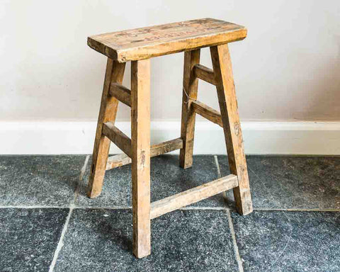 Student's stool - SERES Collection  - 1