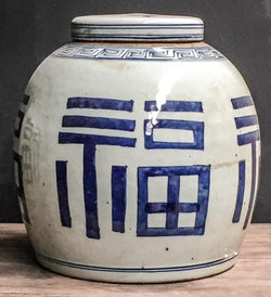 Big blue white ginger jar with Chinese character that means 'good luck'