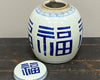 Big blue white ginger jar
