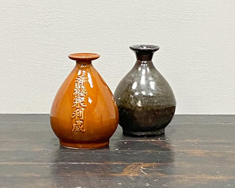 Elegant brown rice wine bottle