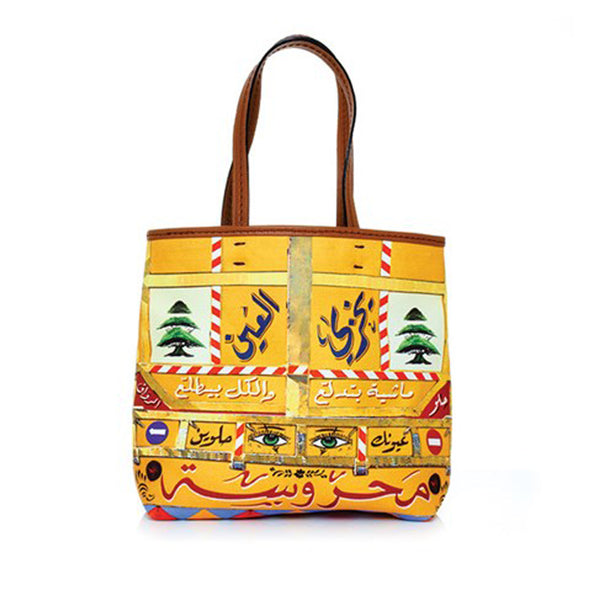 Yellow Camion Tote