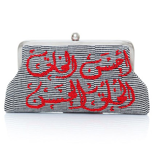 Calligraphy Red on Monochrome Classic Embroidered Clutch