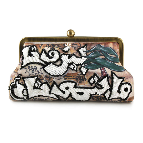 Classic Graffiti Beirut Beaded Coin Purse