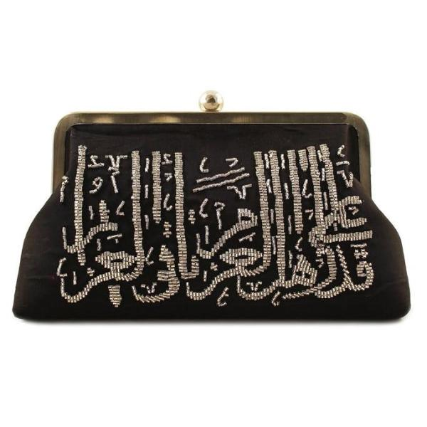 Classic Cotton Calligraphy Coin Purse
