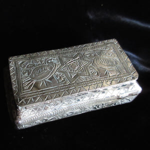 Middle Eastern Chasing and Incised Spice box