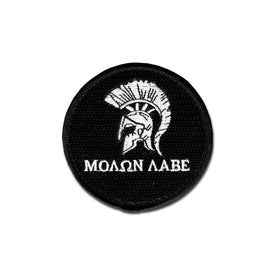 Embroidered Morale Patch - Spartan Helmet Choose Color