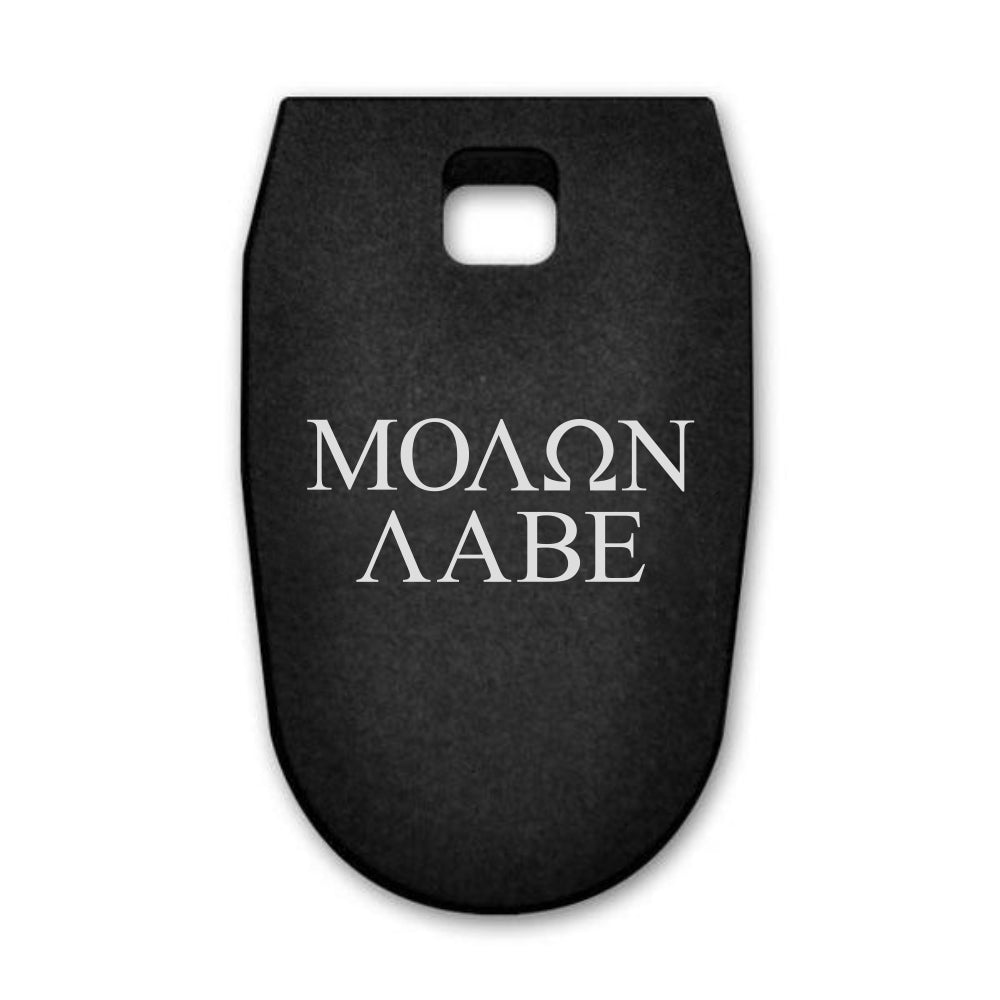 Molon Labe Text laser engraved on a magazine base plate for Smith & Wesson M&P 9mm full size