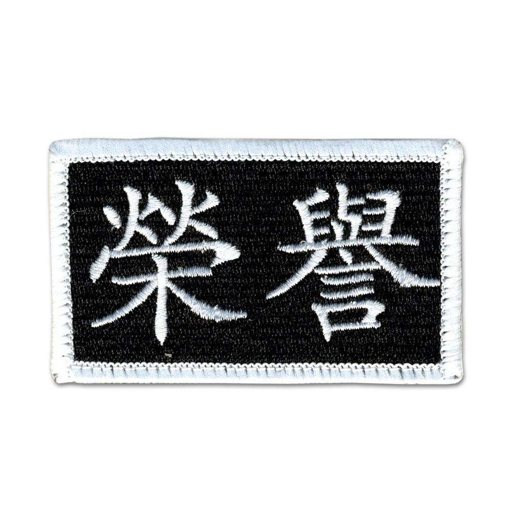 (Chinese) Honor - Choose Color - Embroidered Morale Patch