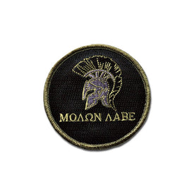 Embroidered Morale Patch - Spartan Helmet - Choose Color