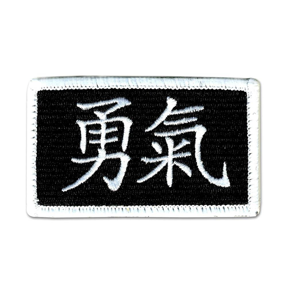 EMB MORALE PATCH - CHN COURAGE CHOOSE COLOR