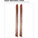 Unique's Synthetic Deep Natural Hair - VIP Extensions