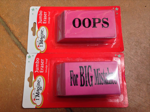 Erasers, Various Sizes