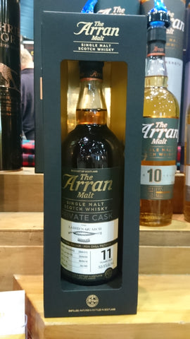 Arran Malt 'The Laird's Quaich' Private Sherry Cask single malt whisky