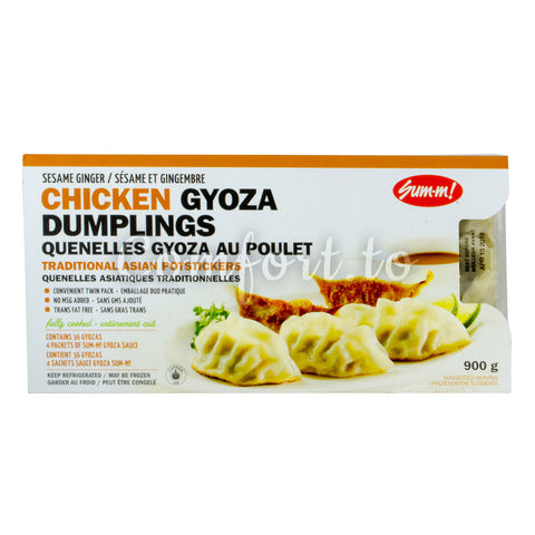 Chicken Gyoza Dumplings , 900 g