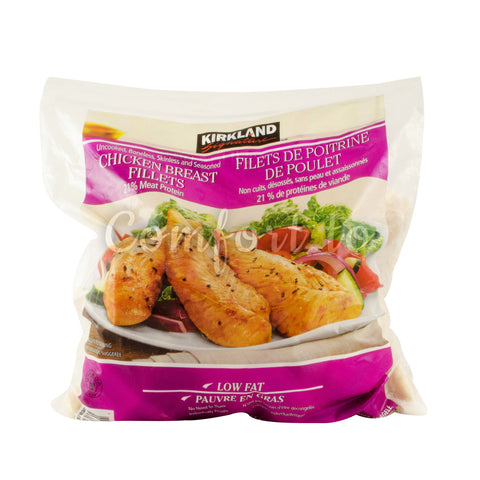 Kirkland Frozen Chicken Breast Fillets, 2 kg